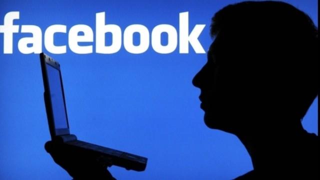 Facebook İle Sohbet